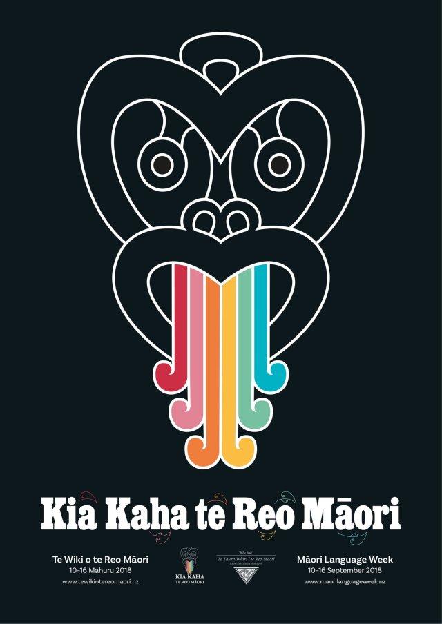 Kia-Kaha-POSTER-SET-on-black-1