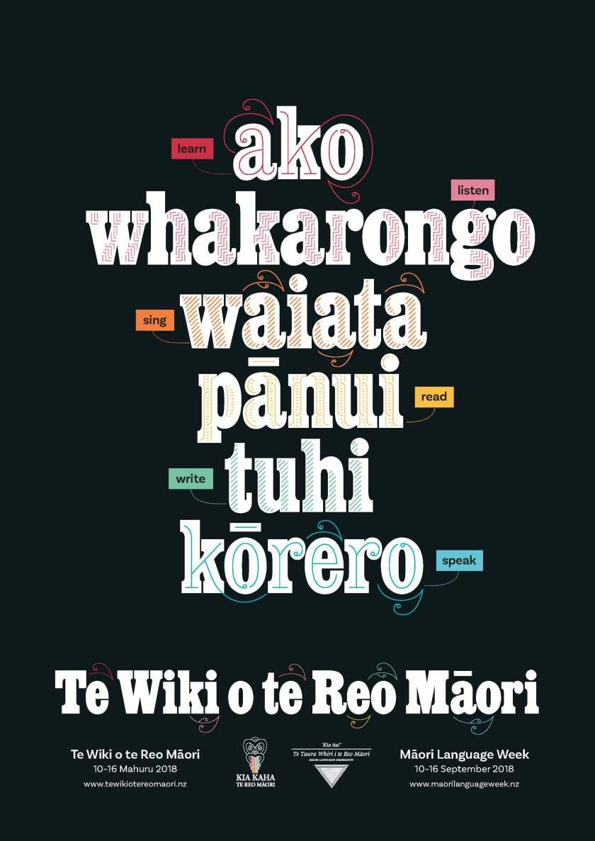 Kia-Kaha-te-Reo-Maori-POSTER-Kupu-on-black