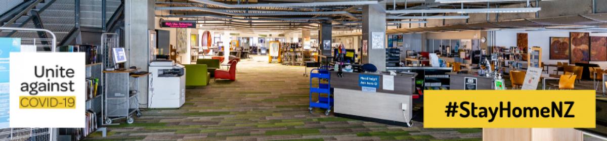 Ara Library Blog