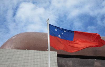 flag-of-samoa